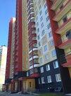 Продажа однокомнатной квартиры в Бутово парке