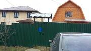 Продается жилой в дом в г. Пушкино, (Кавезино) - Фото 1