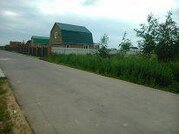 Участок в деревне Гришенки, Чеховский район - Фото 4