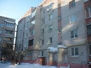 Без комиссии. Трехкомнатная квартира улучшенной планировки с комнатами . - Фото 1