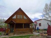 Продается дом в дер. Белозерово (46 км. МКАД) Можайское ш. - Фото 2
