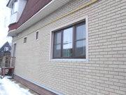 Продается часть дома Индустриальная - Фото 3