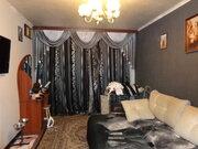 Продам трехкомнатную квартиру в пешей доступности от метро - Фото 1