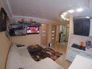 3х комнатная квартира с дизайнерским ремонтом - Фото 5