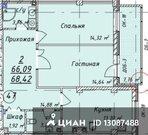 Продаю2комнатнуюквартиру, Нижний Новгород, м. Горьковская, .