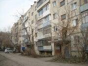 Чистая продажа 3 комн.квартиры в центре - Фото 1