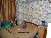 Продаётся трёхкомнатная квартира в Троицке! - Фото 5