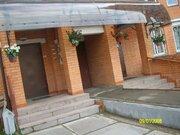 Продается 4-х комнатная квартира г. Обнинск , пр. Ленина 203. - Фото 4