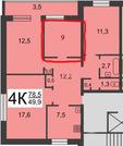 Комната на ул.Мечникова, Купить комнату в квартире Нижнего Новгорода недорого, ID объекта - 700698601 - Фото 8