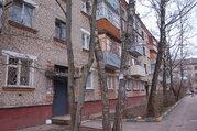 Отличная 2-х комнатная квартира в г. Серпухов, ул. Горького. - Фото 1