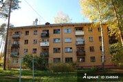 Продаю2комнатнуюквартиру, Саров, проспект Ленина, 50