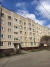 Продается 3-комнатная квартира 67 кв.м. в г. Климовске - Фото 1