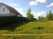 15 соток в д. Гомнино, Рузский район - Фото 1