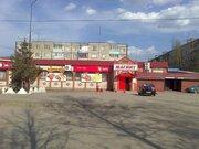 Продажа арендного бизнеса 14% годовых Магнит Владимирская область