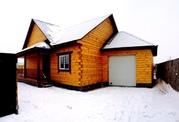 Большой дом по маленькой цене! - Фото 1