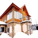 Коттедж Латруши Арамиль 194 кв.м продам - Фото 2