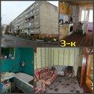 1 450 000 Руб., 3-к квартира на Коллективной 1.45 млн руб, Купить квартиру в Кольчугино по недорогой цене, ID объекта - 323071867 - Фото 18