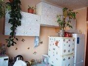 Продажа 3-х квартиры м.Пражская, ул.Чертановская д.48 - Фото 4