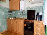 Продается 2-к квартира г.Мытищи, ул.Мира д.26, 45м2 - Фото 2