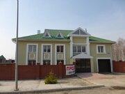 Продам дом с участком в п. Газовик на ул. Трассовая - Фото 1