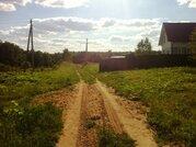 15 соток в д. Гомнино, Рузский район - Фото 3