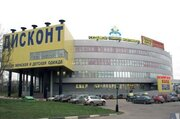 Продается Торговая площадь. , Москва г, Волоколамское шоссе 103