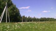 Продам земельный учаток - Фото 2