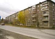 1кв в Среднеуральске, Купить квартиру в Среднеуральске по недорогой цене, ID объекта - 322883687 - Фото 11