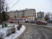 Продам 3-комнатную квартиру по ул. Гагарина, 8