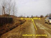 Пос. Путилово, Мурманское шоссе 16 соток ИЖС - Фото 4