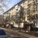 Трехкомнатная квартира в Село Ям Ленинский район - Фото 1
