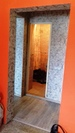 1 649 000 Руб., Цена за трехкомнатную квартиру, Купить квартиру в Кемерово по недорогой цене, ID объекта - 318243209 - Фото 1