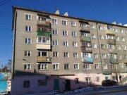 Продаю 4 комн. квартиру в Улан-Удэ - Фото 1