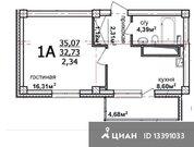 Продаю1комнатнуюквартиру, 5-й микрорайон Сормова, м. Буревестник, .