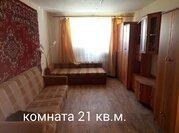 Большая 1к квартира Семейный рынок - Фото 1