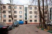 Не упустите шанс купить 4- комнатную квартиру м. Фили - Фото 2