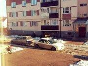 Продажа квартиры, Зубово, Ул. Парковая, Уфимский район - Фото 1
