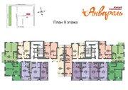 Продается 1ком кв ул Новоремесленная 13, Купить квартиру в Волгограде по недорогой цене, ID объекта - 321745394 - Фото 5
