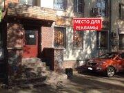 Сдаю в аренду помещение свободного назначения, общей площадью 141 м2, Аренда помещений свободного назначения в Нижнем Новгороде, ID объекта - 900297357 - Фото 3