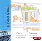 Продажа участка под строительство ТЦ в центре г. Коломна. - Фото 2