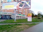 Дом на 2ом кольце ., Продажа домов и коттеджей в Минске, ID объекта - 501883927 - Фото 12
