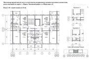 Продажа квартиры, Киров, Широтная - Фото 5