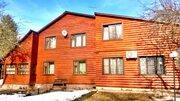 Продажа дома в Раменском р-не - Фото 4