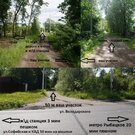 Петро-Славянка, ул. Пограничная - Фото 5