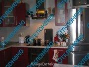 Продается трехкомнатная квартира г. Мытищи - Фото 2