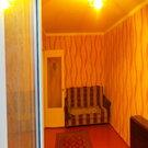 Однокомнатная квартира на Спортивной в Долгопрудном - Фото 2
