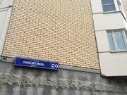 Квартира в г. Московском - Фото 1