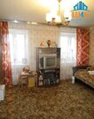 Продаётся 4-комнатная квартира г. Дмитров, ул. Вокзальная, д.18а - Фото 1