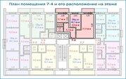 2-комн. квартира 44,7 кв.м. с отделкой в центре г. Зеленограда - Фото 4