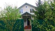 Продается дом 120м2 в близи д. Лисавино Истринского района, - Фото 2